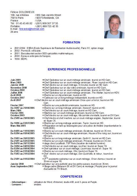 format cv en francais curriculum vitae curriculum vitae format en francais