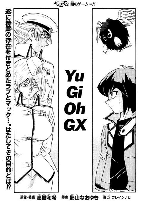 Yu-Gi-Oh! GX - Chapter 022   Yu-Gi-Oh!   FANDOM powered by