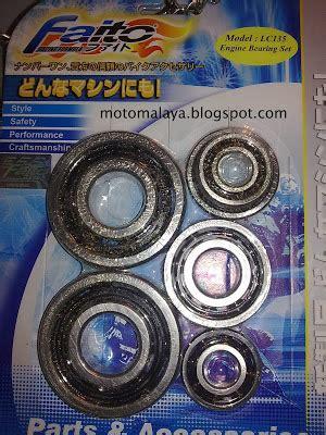 Bearing Motor Lc Faito Ex5