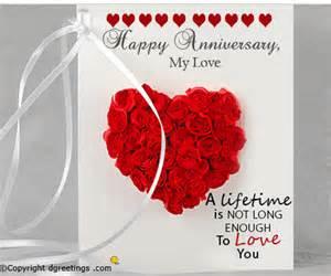 anniversary cards greetings ecards dgreetings