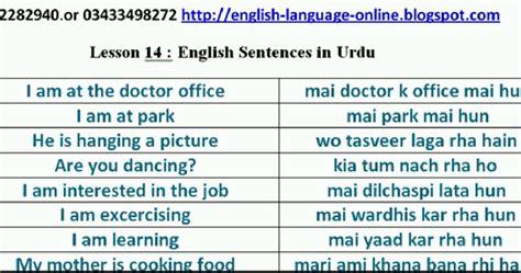 speak like a in 5 lessons for busy 5 in 1 volume 6 books learning class fourteen learn urdu