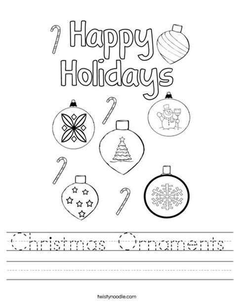 christmas ornaments worksheet twisty noodle