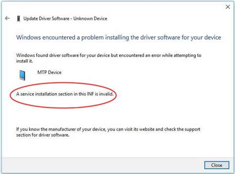 a service installation section in this inf is invalid a service installation section in this inf is invalid