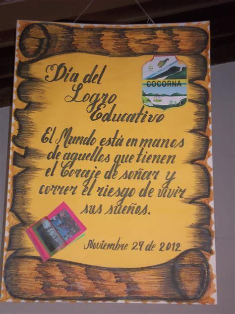 lemas por el dia del logro d 205 a de logros n 218 cleo educativo