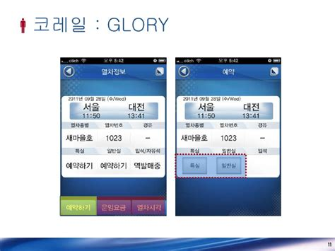 cgv qu n 11 카톡 cgv 네이버 등 히트 앱 ui ux 쪼개기 분석