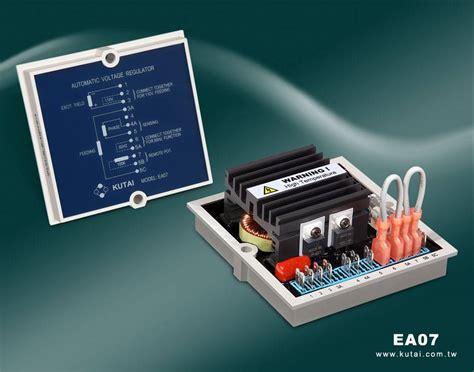 Avr Dsr For Meccaltte Replacement ea07 generator automatic voltage regulator replacement for mecc alte sr7 kutai electronics