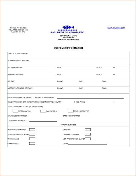 customer setup form template new client setup form template