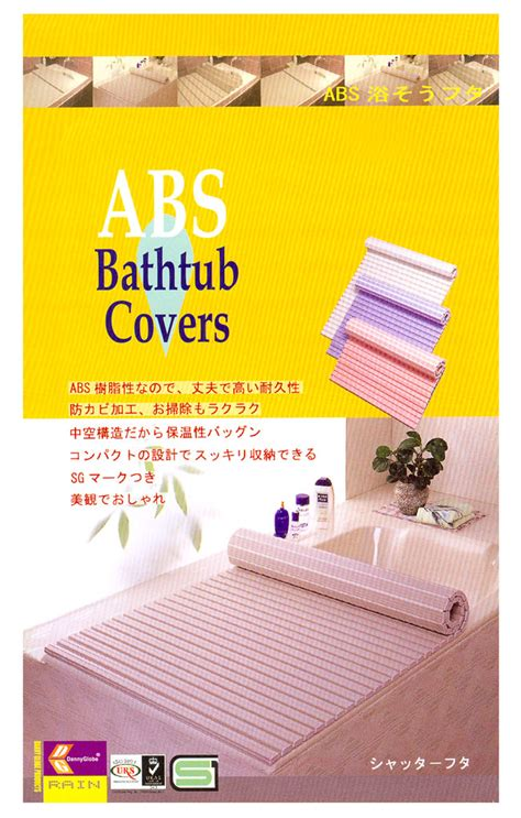 how to cover a bathtub bathtub cover shutter style 03 danny plastics co ltd