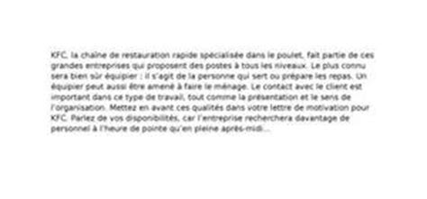 Exemple De Lettre De Motivation Pour Kfc Lettre De Motivation Kfc