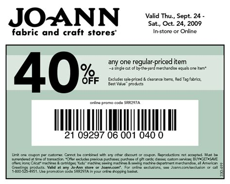 printable fabric coupons image gallery joann fabrics coupons