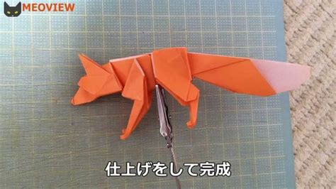 Cool Origami Tutorials - 134 best origami patterns images on animales