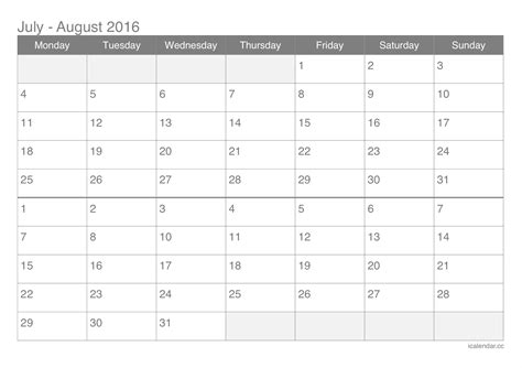 printable calendar august through december 2015 8 best images of july august september 2016 calendar
