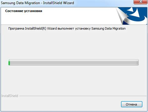 samsung data migration samsung data migration 3 0