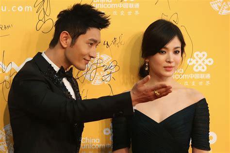 film drama song hye kyo song hye kyo pictures beijing international film