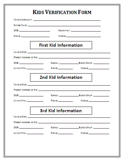 childrens place printable job application how to complete a job application youtube autos post