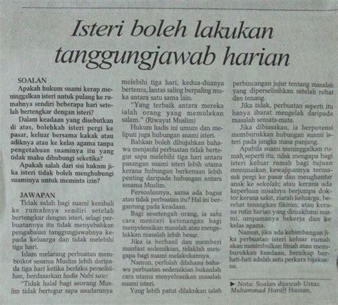 berita harian singapura kemusykilan agama apabila suami merajuk dan meninggalkan