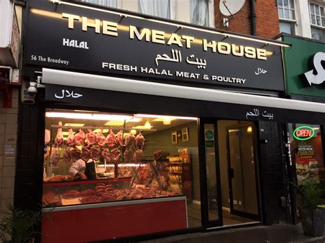 the meat house in west ealing bid the meat house in west ealing bid