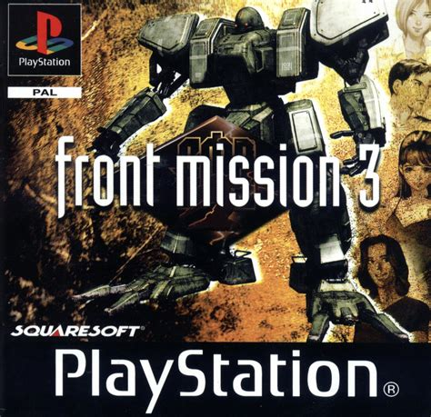 emuparadise front mission 3 front mission 3 e iso