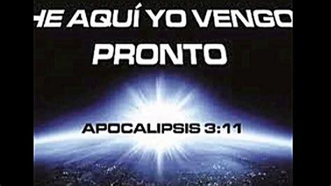 imagenes de jesucristo viene pronto cristo viene pronto youtube