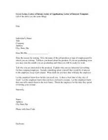 Gift Letter Of Intent Sles Corporate Golf Sponsorship Letter Usps Cover Letter Traveling Pharmacist Sle