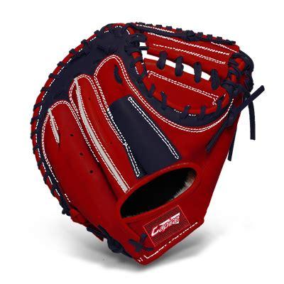 Handmade Baseball Gloves - customize your own baseball glove capire glove