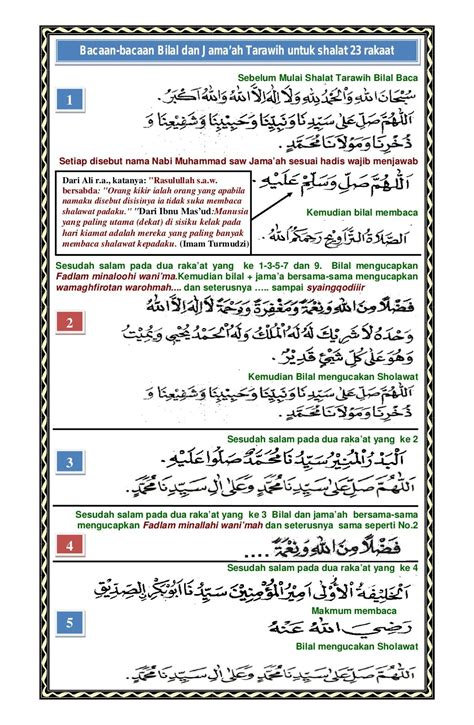 doa shalat tarawih  bacaan bacaan bilal doa  solat