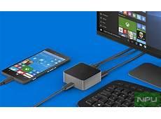 Windows Phone Release Date 2018