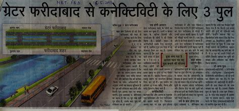 layout plan sector 56 faridabad three new bridges proposed for connectivity to greater