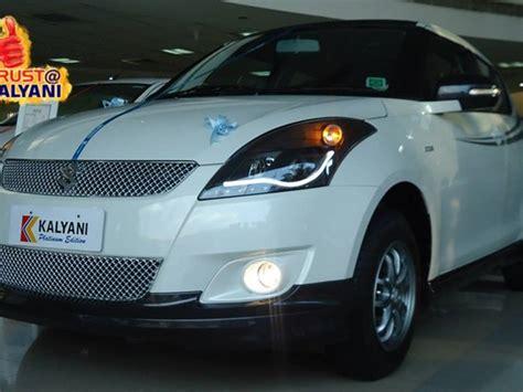 kalyani motors maruti suzuki cars dealers and authorised maruti swift platinum edition by kalyani motors drivespark