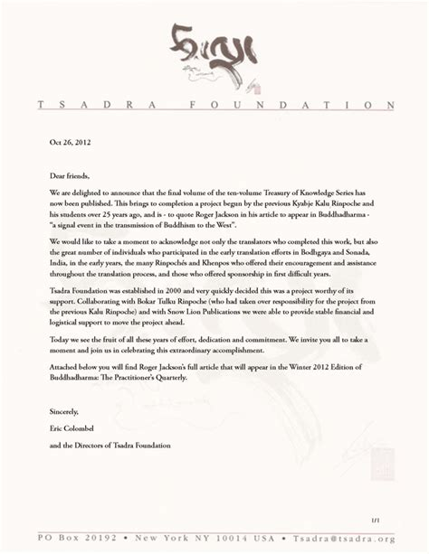 Letter For New Project Tsadra Projects Tsadra Foundation