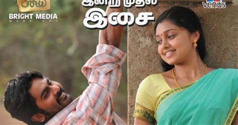 Meme Indians Mp3 Song Download - kozhi koovuthu 2012 tamil mp3 songs download masthi muzic