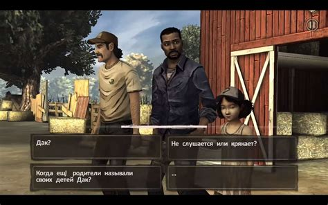 walking dead season 1 apk the walking dead season 1 полная версия