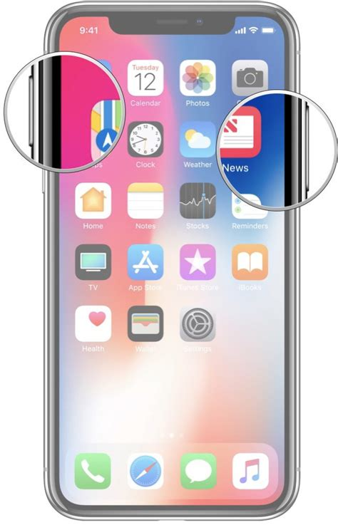 screenshot  iphone imore