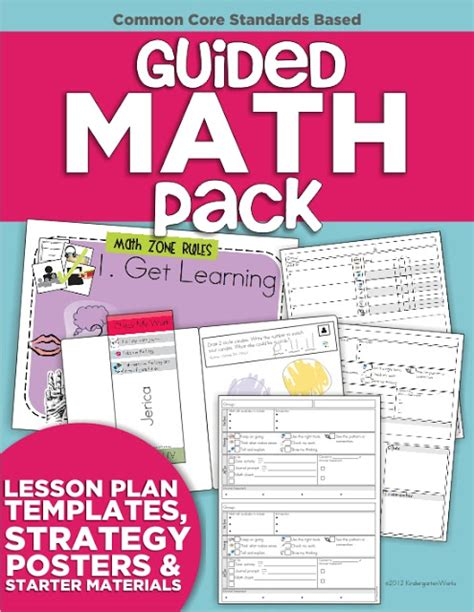 guided math lesson plan template how to create a guided math binder kindergartenworks