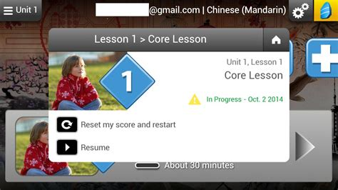 rosetta stone xbox one app review learn languages rosetta stone for amazon kindle fire hd