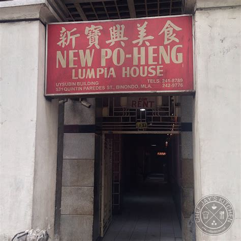 lumpia house new po heng lumpia house binondo s famous fresh lumpia house chef jay s kitchen