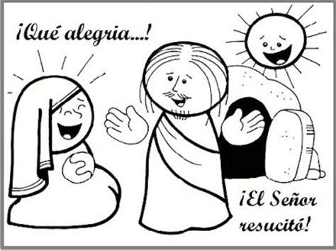 imagenes de jesus resucitado para niños reflejos de luz