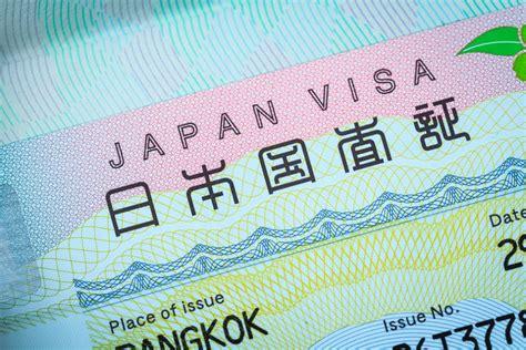keuntungan membuat paspor online buat e paspor gratis visa ke jepang reservasi com