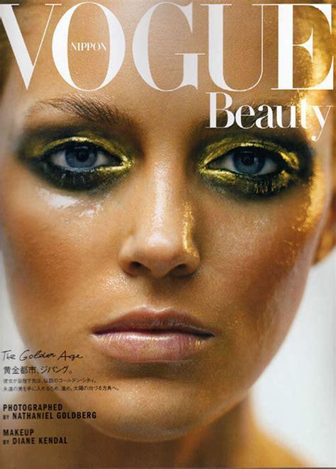 Eyeshadow Inez Gold anja rubik real gold lamodelamour