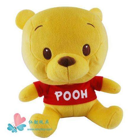 custom winnie the pooh custom winnie the pooh lcti factory manufacturer supplier