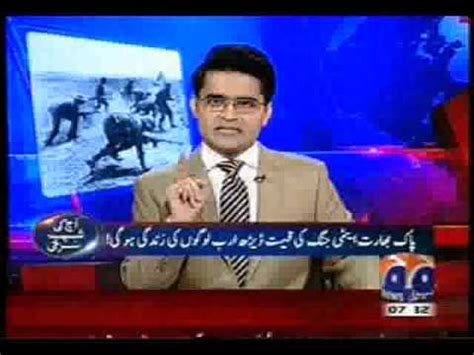 geo news live pakistan news today the news youtube
