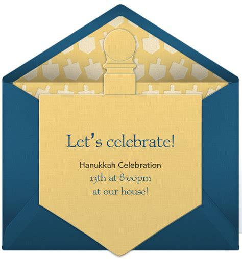 Promotion party invitation quotes stopboris Choice Image