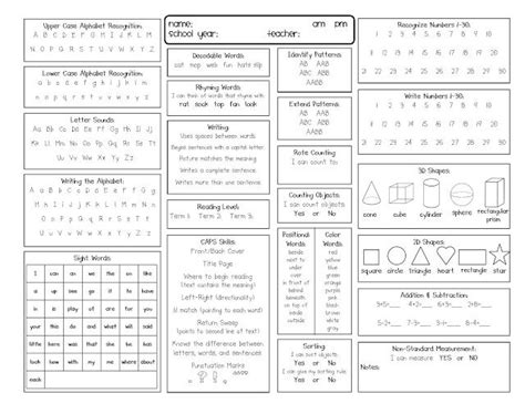 printable kindergarten report card 6 best images of templates printable preschool assessment
