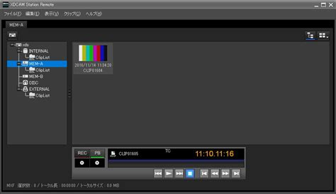 adobe premiere pro xdcam plugin xdcam hd 422 codec download premiere software