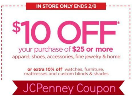 t j maxx printable coupons 2018