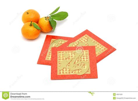new year gift oranges new year mandarin oranges and packets royalty