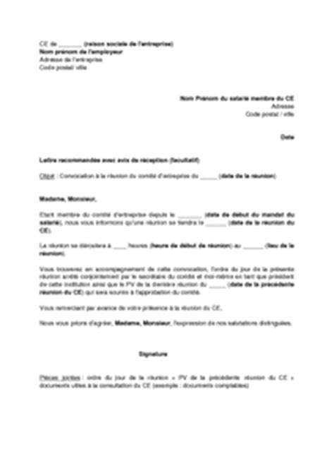Exemple De Lettre D Invitation A Un Seminaire Lettre De Convocation 224 Une R 233 Union Du Comit 233 D Entreprise Par L Employeur Mod 232 Le De Lettre