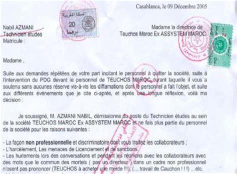 Modèle De Lettre De Démission Maroc Lettre De D 233 Mission Du 7 I 232 Me Collaborateur En Un Mois 1i 232 Re Partie Scan 233 E Quot Suggestions Pour