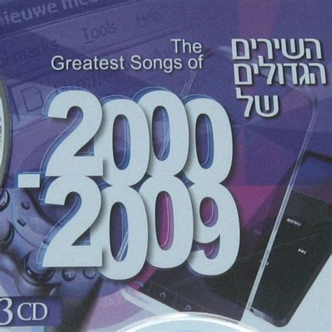 Request Order Blackcell the greatest songs of 2000 2009 cd3 mp3 buy tracklist