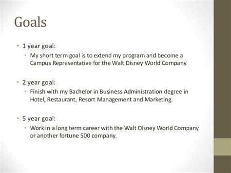 morgan stempky career portfolio
